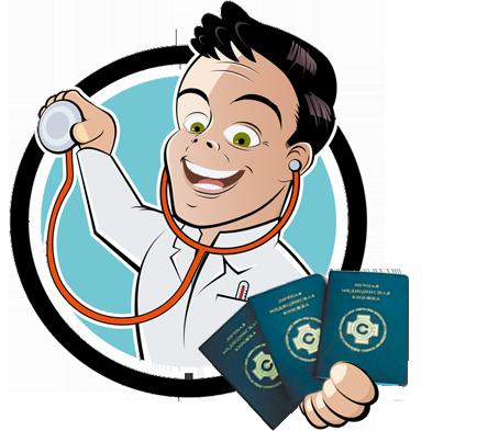 Где продлить медицинскую книжку недорого в Москве Черёмушки